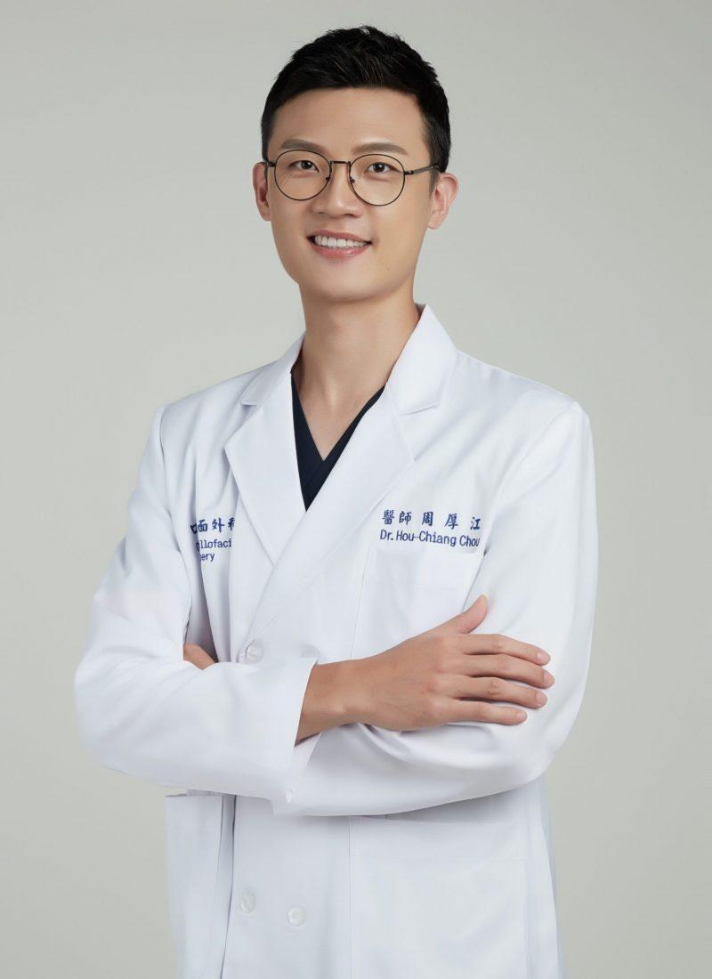周厚江醫師