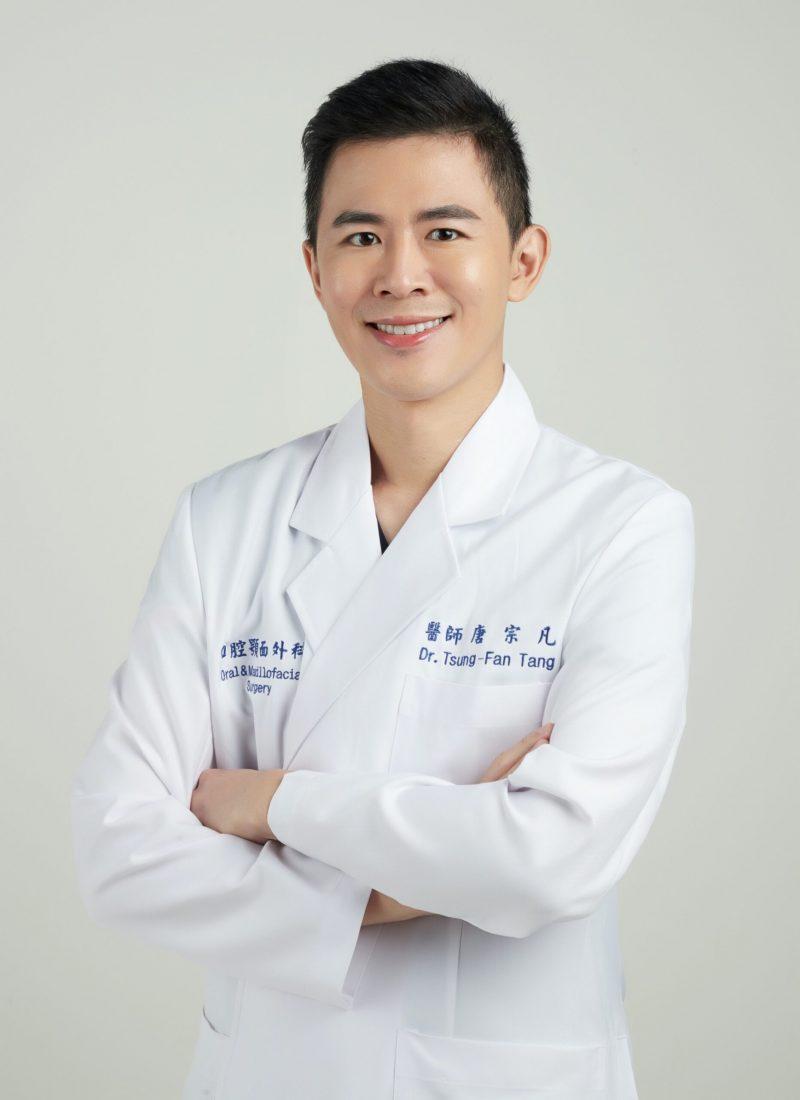 唐宗凡醫師