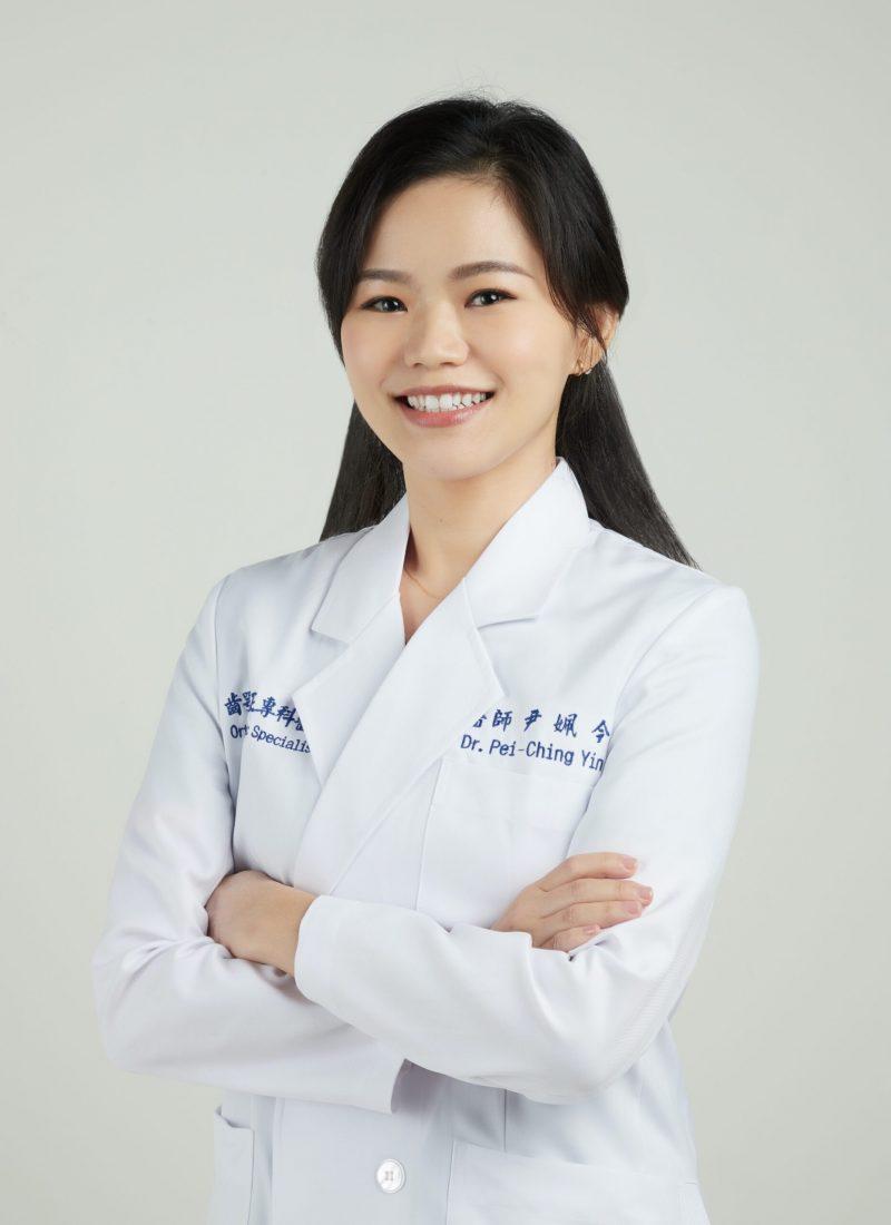 尹姵今醫師