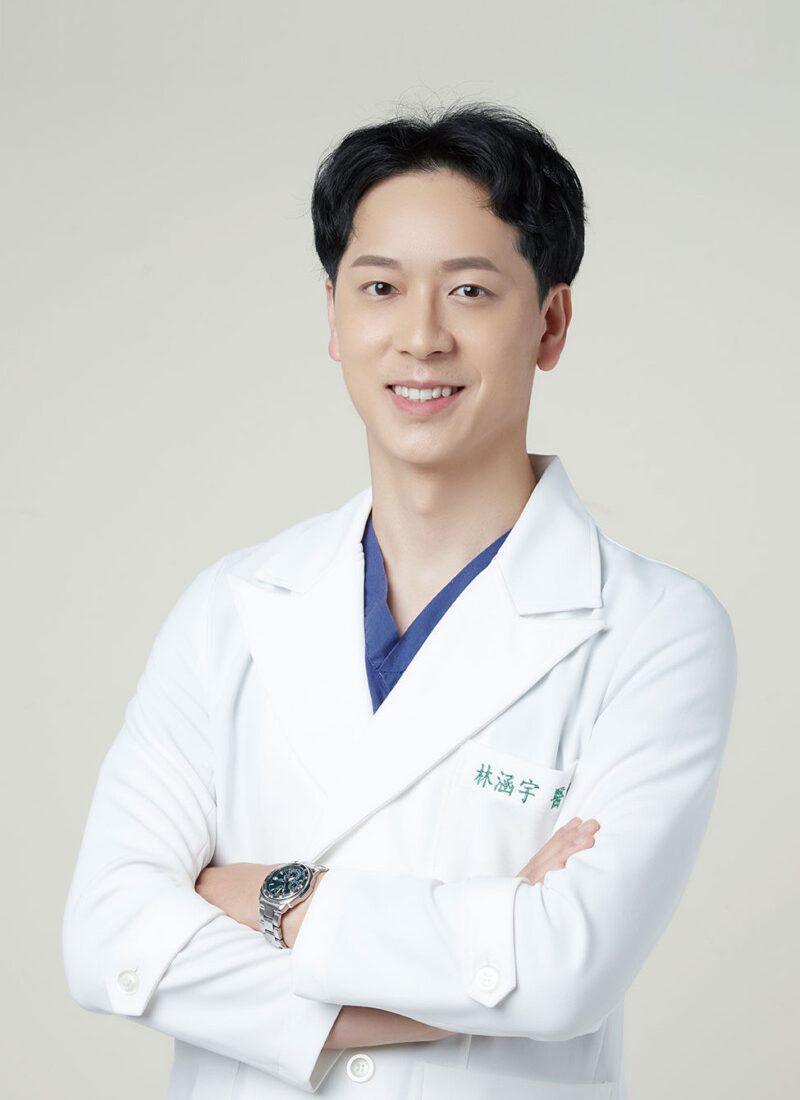 林涵宇_醫生